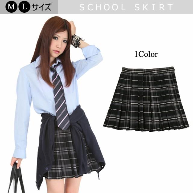 ≪School costume≫スクールスカート/プリーツ/か...