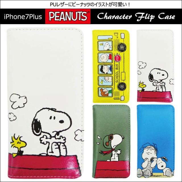 【送料無料】≪iPhone7Plus≫ピーナッツ キャラク...