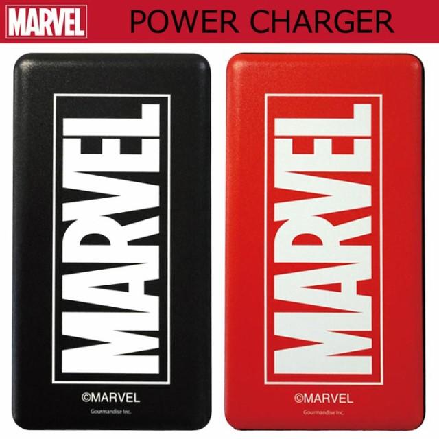 送料無料 多機種対応 マーベルヒーロー 充電器 iP...