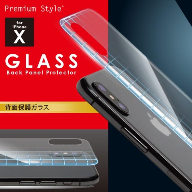iPhoneX 背面保護ガラス クリア 強化ガラス 背面...