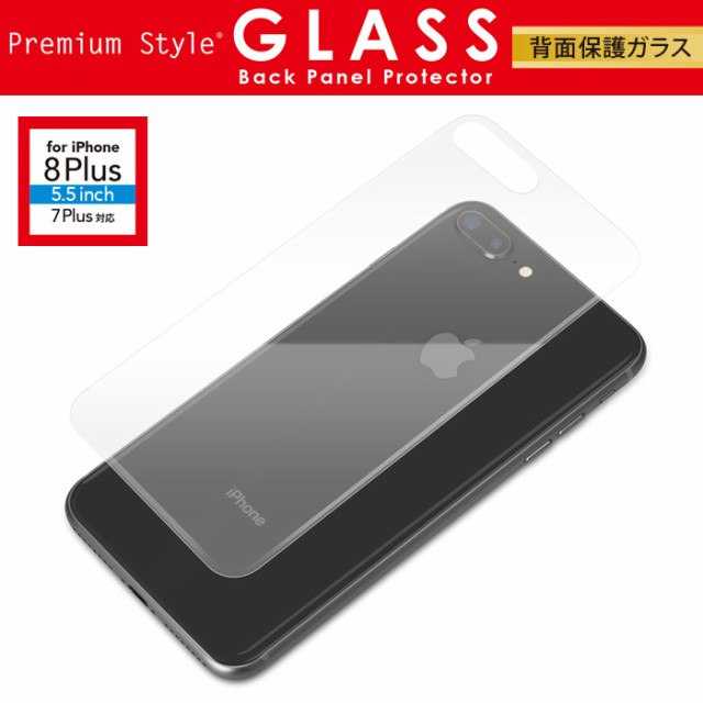 iPhone8Plus iPhone7Plus 背面保護ガラス クリア ...
