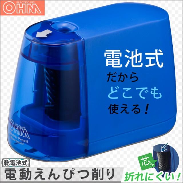 電動えんぴつ削り 乾電池式 ブルー JIM-E01-A 00-...
