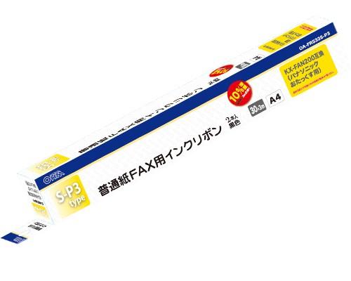オーム電機 FAX用インクリボン S-P3タイプ 2本入 ...