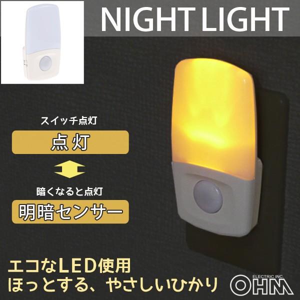 LEDセンサーナイトライト フットライト 常夜灯 コ...