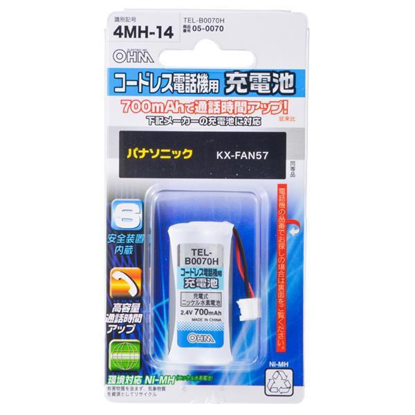 コードレス電話 子機充電池 パナソニックKX-FAN57...