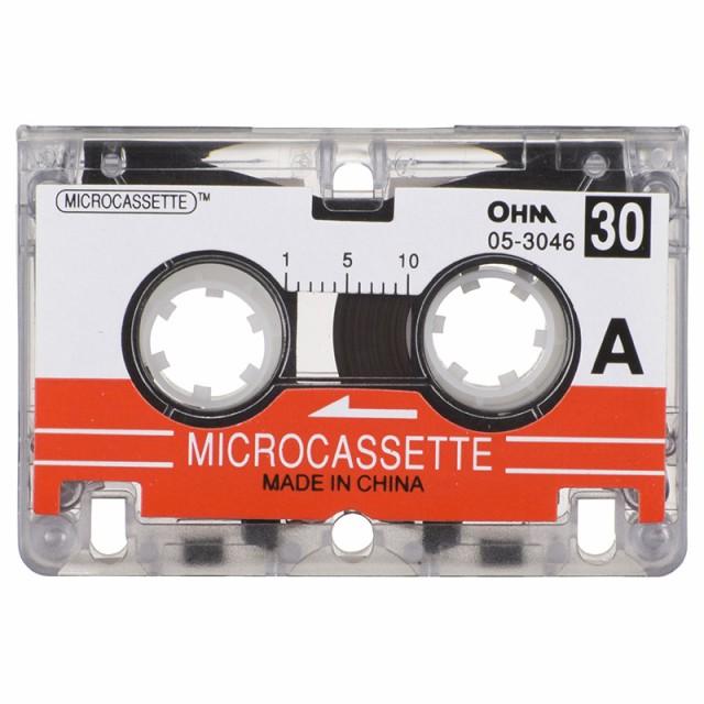 留守番電話用マイクロカセット 30分用 MC-30 TS-3...