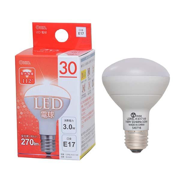 在庫限り LED電球/レフランプミニ形 30W相当 電球...