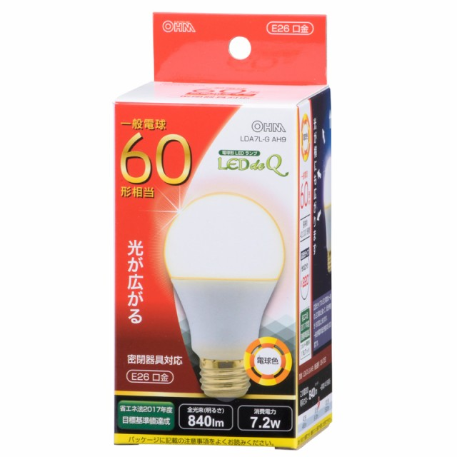 LED電球 一般電球形 E26 60形相当 電球色 7.2W 84...