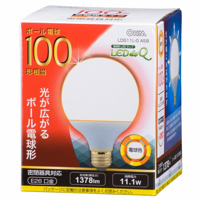 LED電球 ボール電球形 E26 100形相当 1378ルーメ...