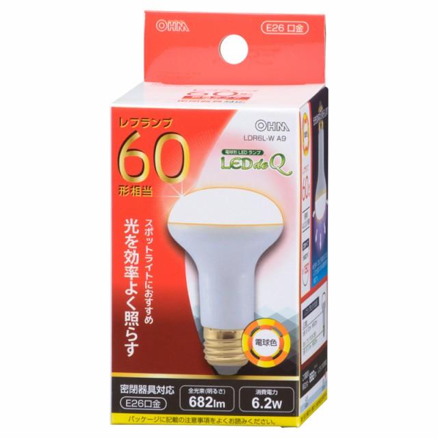 LED電球 レフランプ形 E26 60形相当 6W 電球色 広...