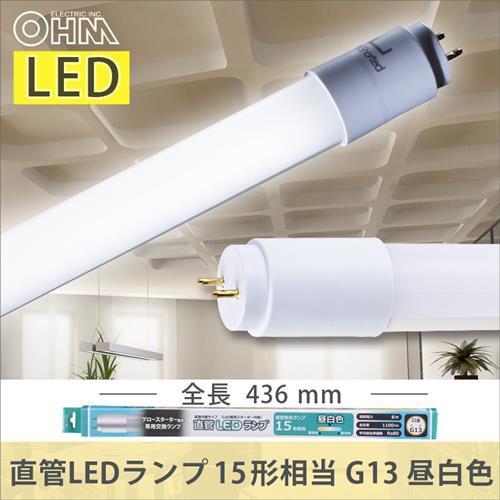 LED蛍光灯 直管LEDランプ 15形相当 G13 昼白色 片...