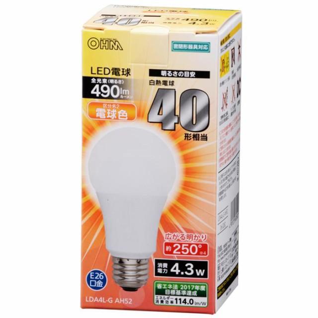 LED電球 E26 40W 相当 電球色 密閉器具対応 広配...