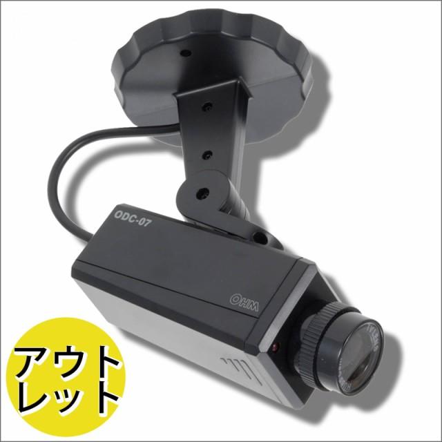 【アウトレット】ダミーカメラ 24時間監視 ODC-07...