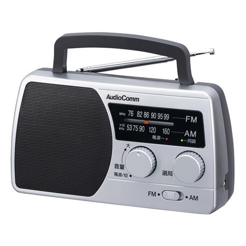 AudioComm AC/DCポータブルラジオ 2WAY電源 RAD-T...