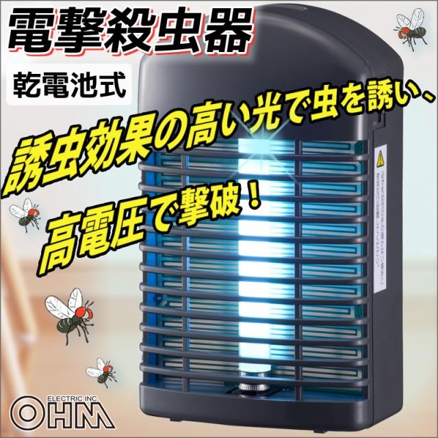 OHM 電撃殺虫器 電池式 900V [品番]07-8061 OBK-D...