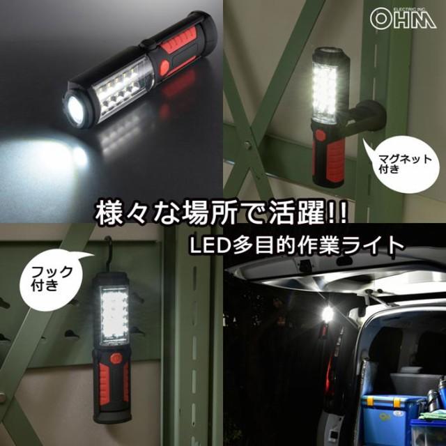 LED懐中ライト 作業ライト ハンディ 懐中電灯 単3...