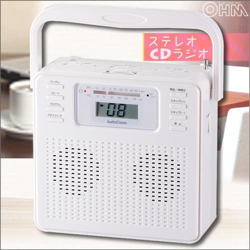 送料無料 AudioComm ステレオ CDラジオ ポータブ...