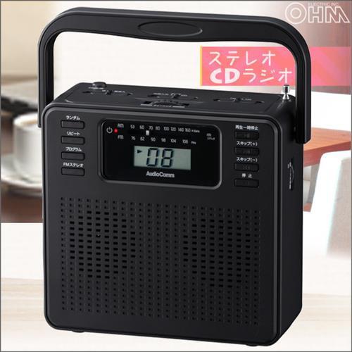 送料無料 AudioComm ポータブルCDプレーヤー ステ...