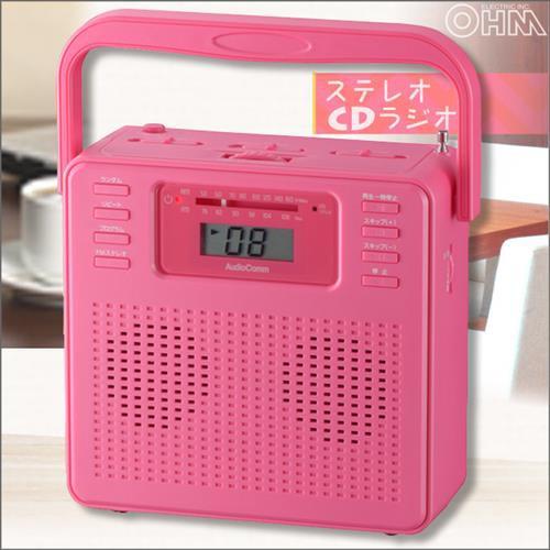 AudioComm ステレオ CDラジオ ポータブルCD ピン...