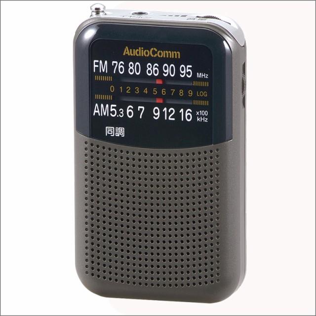 AudioComm AM/FMポケットラジオ ワイドFM グレー ...