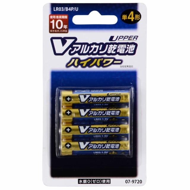 オーム電機 Vアルカリ乾電池UPPER 単4形 4本入 LR...