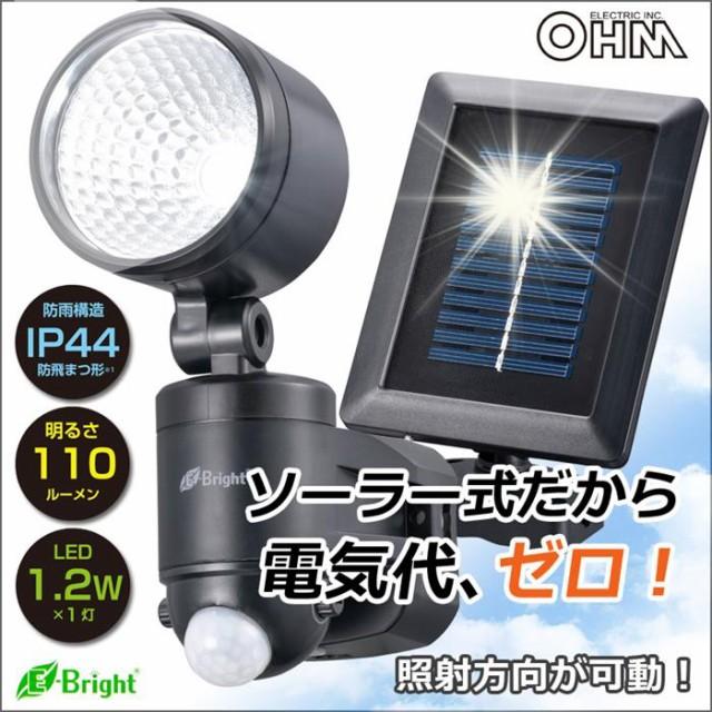 OHM LEDセンサーライト ソーラー式 1灯 LS-S115B-...