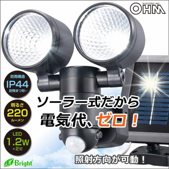OHM LEDセンサーライトソーラー式 2灯 LS-S225B-K...