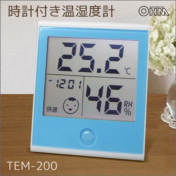 オーム電機 時計付き温湿度計 温度計 湿度計 イン...