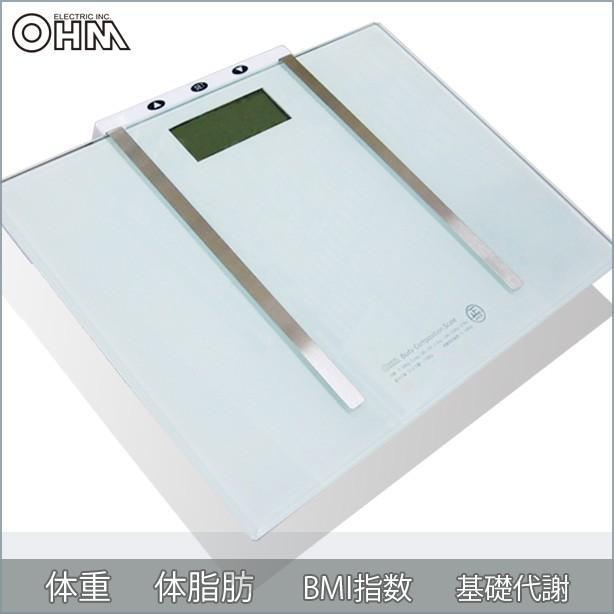 オーム電機 デジタル体重体組成計 体重計 シンプ...