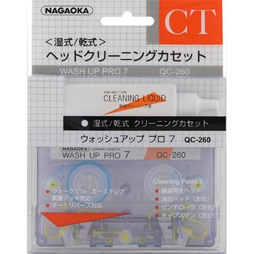 在庫限り ナガオカ ヘッドクリ−ニングカセット Q...