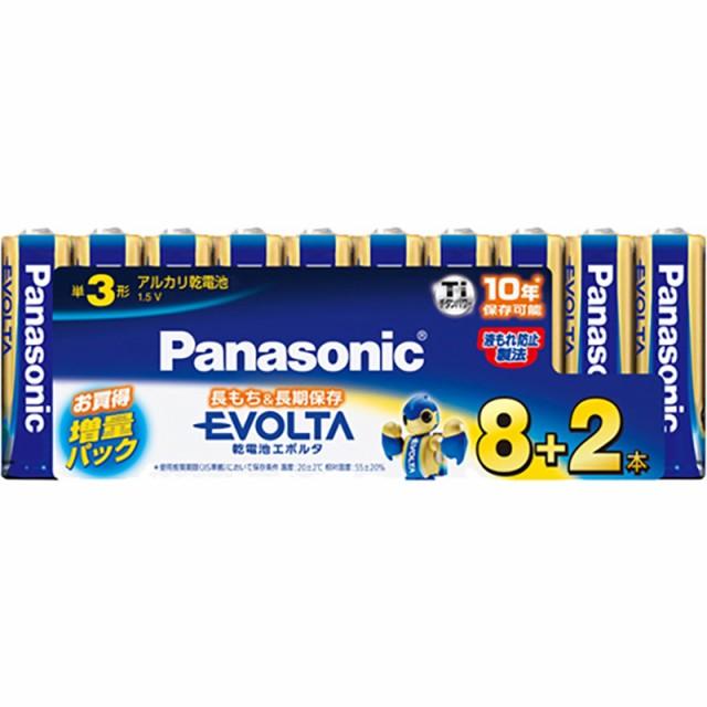 パナソニック アルカリ乾電池 エボルタ 単3形 8+2...