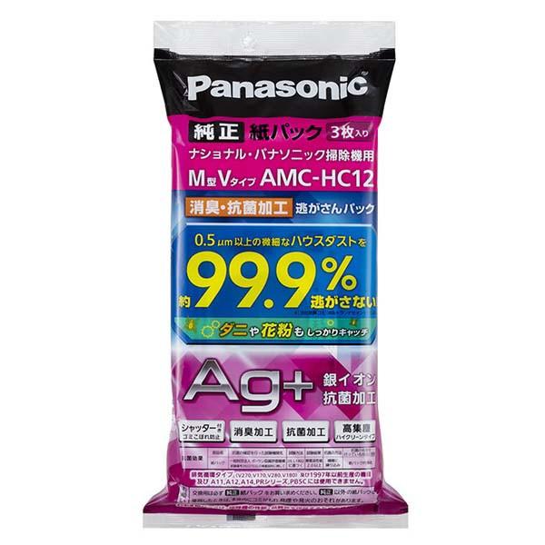 パナソニック 紙パック AMC-HC12 17-5100
