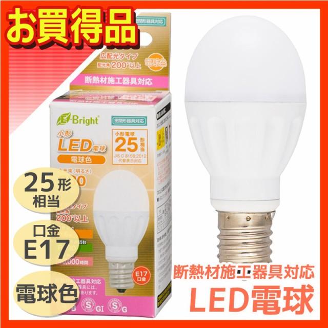 在庫限り E-Bright LED電球 ミニクリプトン形 E17...