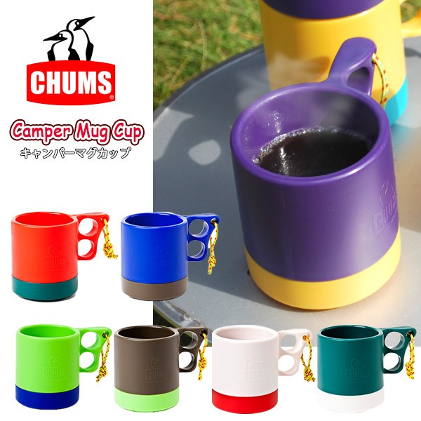 チャムス chums  マグカップ Camper Mug Cup CH62...