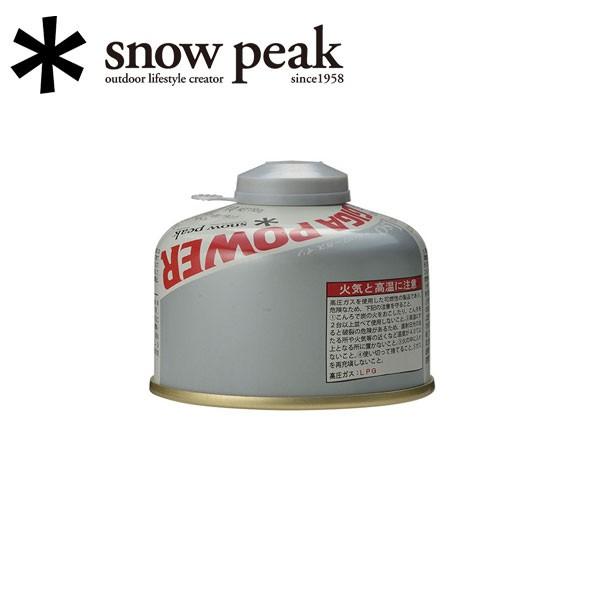 スノーピーク snowpeak ガスカートリッジ/ギガパ...