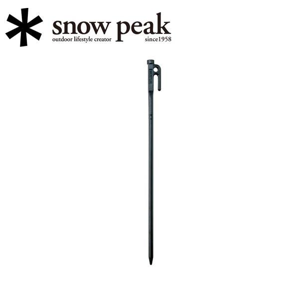 スノーピーク snowpeak テント・タープ小物/ソリ...