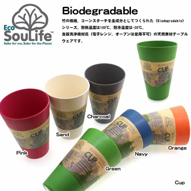 eco-005【EcoSoulife/エコソウライフ】タンブラー...