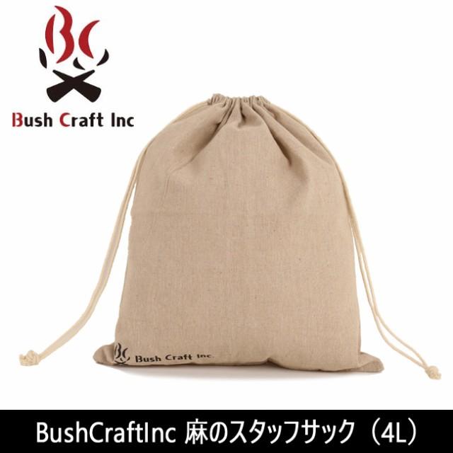 ブッシュクラフト Bush Craft BushCraftInc 麻の...