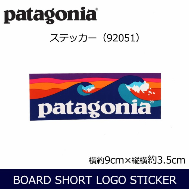 パタゴニア Patagonia Board Short Logo Sticker ...