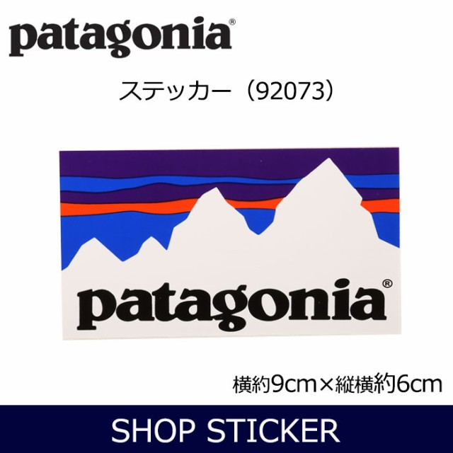 パタゴニア Patagonia Shop Sticker 92073 【雑貨...