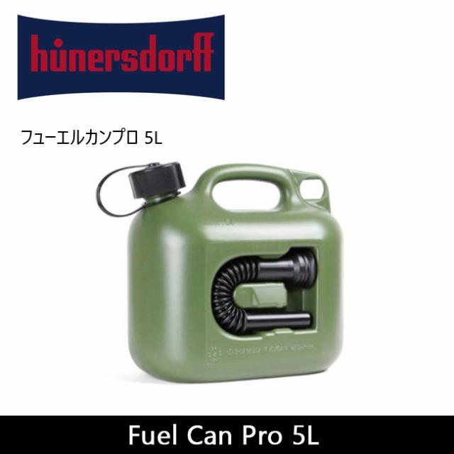 hunersdorff ヒューナスドルフ Fuel Can Pro 5L ...