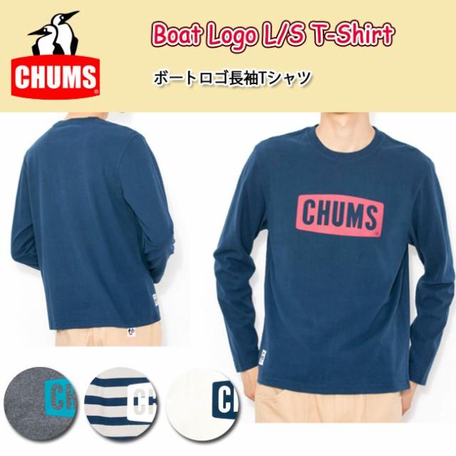 チャムス chums 長袖Tシャツ Boat Logo L/S T-Shi...