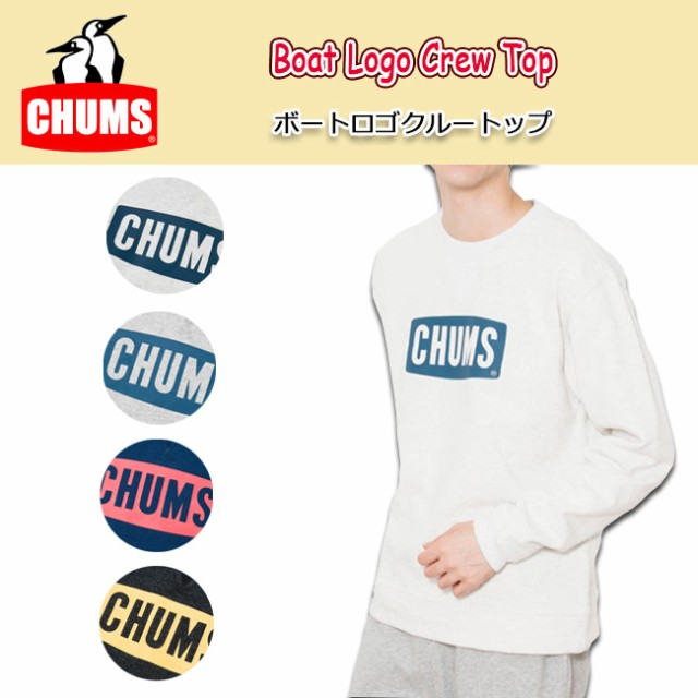 チャムス chums トップス Boat Logo Crew Top ボ...