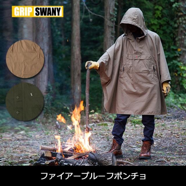GRIP SWANY/グリップスワニー 焚火ウエア ファイ...
