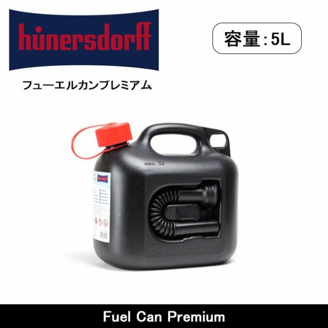 hunersdorff ヒューナスドルフ Fuel Can Premium ...
