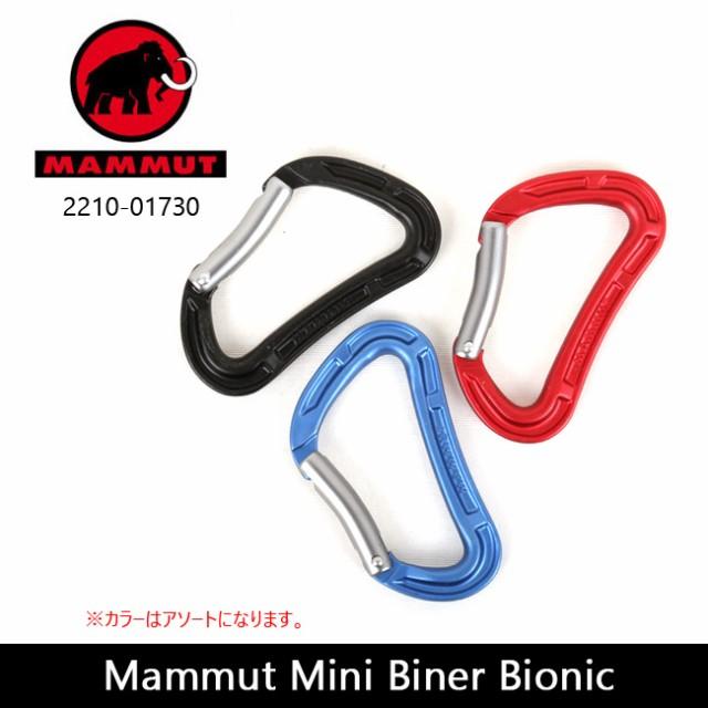 MAMMUT/マムート カラビナ Mammut Mini Biner Bio...