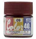 Mr.カラー 40th Anniversary ブラッドレッド2 《...