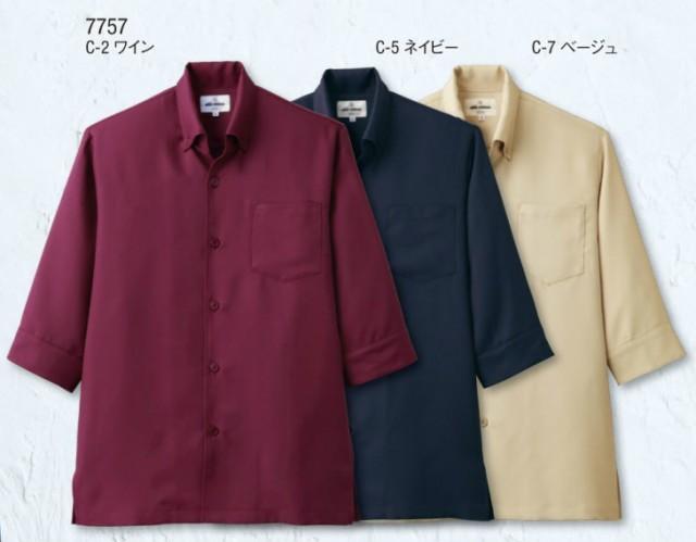コックシャツ 五分袖 開衿タイプ ボタンダウン...