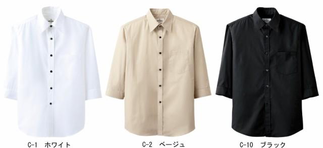 襟付きシャツ EP-7618 七分袖 男女兼用 サー...