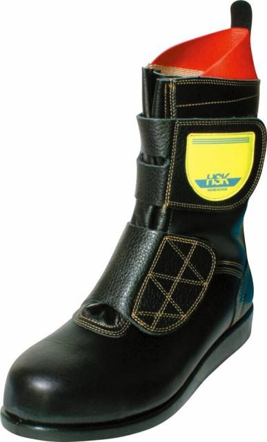 安全靴 舗装用 HSKマジック ノサックス  nosacks 送料無料